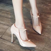 2021新款高跟鞋女尖头