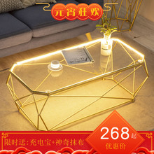 简约现va北欧(小)户型tz奢长方形钢化玻璃铁艺网红 ins创意