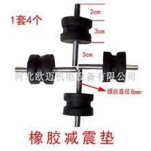 *电动vb四轮车增程gt机配件增程器专用减震脚减震底座减震垫