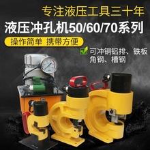 液压冲vb机穿孔机金gt槽钢打孔器(小)型角铁母线铜铝排铁板手动
