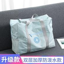 孕妇待vb包袋子入院jd旅行收纳袋整理袋衣服打包袋防水行李包