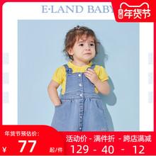 elavbd babjd婴童2020年春季新式女婴幼儿背带裙英伦学院风短裙