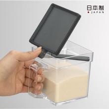 日本进vbinomash盐盒子 带量勺调味罐 厨房密封佐料收纳盒