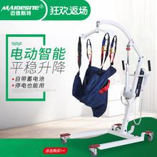 迈德斯vb移位机卧床yk理转移机电动智能残疾的瘫痪病的移位器
