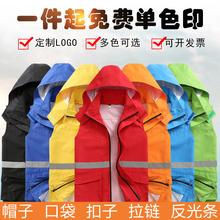 反光马vc新式红党员gx夹外卖背心外穿工作服连帽志愿者可拆帽