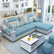 布艺沙vc(小)户型简约ux具整装组合可拆洗转角三的位布沙发