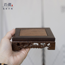 [vcwc]高档鸡翅木实木雕刻托架摆