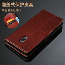 5.5英寸三vd3GALAbe8手机壳皮套盖乐世C8翻盖保护壳C7100软硅胶