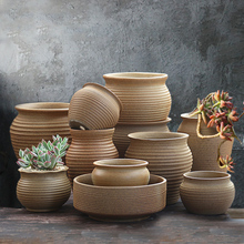 粗陶素vd陶瓷花盆透be老桩肉盆肉创意植物组合高盆栽