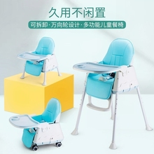 宝宝餐vd吃饭婴儿用be饭座椅16宝宝餐车多功能�x桌椅(小)防的