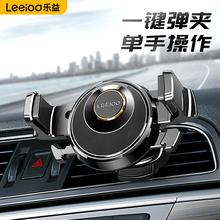 乐益车ve手机架汽车e5风口卡扣式车内通用型空调口导航支撑架