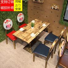 促销订ve奶茶桌椅组rq店西餐咖啡厅简约网红个性欧美复古套装