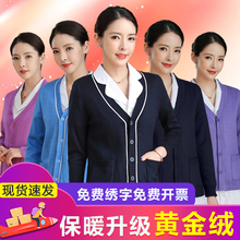 护士毛ve女针织开衫om暖加绒加厚藏蓝色医院护士服外搭秋冬季