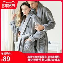 秋冬季ve厚加长式睡om兰绒情侣一对浴袍珊瑚绒加绒保暖男睡衣