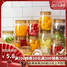 密封罐ve璃食品瓶子om咸菜罐泡酒泡菜坛子带盖家用(小)储物罐子