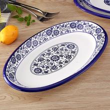 创意餐ve鱼盘陶瓷盘re号家用釉下彩蒸装鱼盘蒸烤全鱼盘