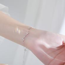 枝芽手veins(小)众ad链女纯银学生森系女韩款简约个性