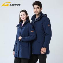 品牌正品雷诺斯ve4外冲锋衣ad冬三合一两件套加厚中长式 包邮