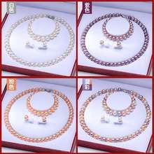 珍珠 ve然淡水珍珠ad妈妈婆婆长辈生日礼物真品推荐