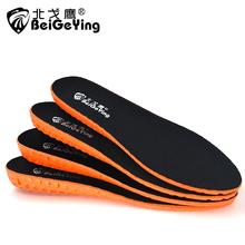 隐形增ve鞋垫男棉运ad暖舒适增高垫女式2.5cm帆布鞋全垫1.5cm