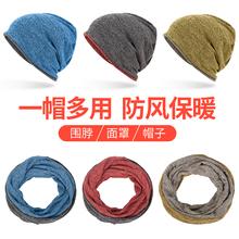 [vegas]脖套男女秋冬防风保暖户外运动头巾