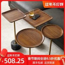 轻奢实ve(小)边几高窄ck发边桌迷你茶几创意床头柜移动床边桌子