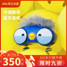 Wooveoo鸡可爱ck你便携式无线蓝牙音箱(小)型音响超重家用