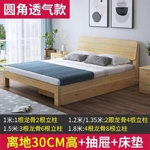 实木床ve的大床卧室ck木主卧床宝宝床简易床平板出租房(小)户型