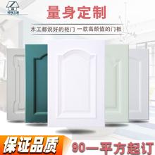 欧式橱ve门定做 吸or压门板衣柜门定做鞋柜门实木多层板柜门