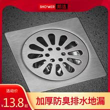 家用不锈钢卫生ve浴室阳台洗or水管专用方形圆形地漏