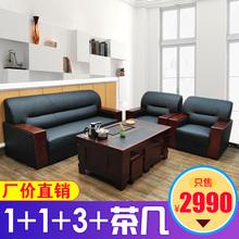 简约现ve办公室沙发or合套装商务会客接待真西皮艺沙发三的位