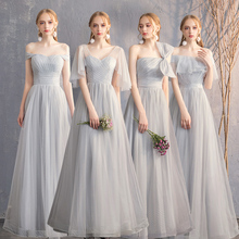 伴娘服ve式2020or夏灰色伴娘礼服姐妹裙显瘦宴会年会晚礼服女