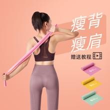 瑜伽弹ve带练肩膀健or带开肩神器男运动伸展女开背拉伸绳背