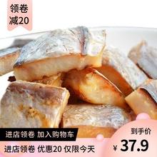 海鳗鱼ve大整条鳗鱼org袋装腌制去内脏咸鱼半干海鳗鱼海鲜500g