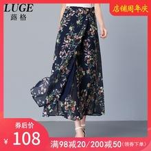 202ve新式碎花裹or一片式半身裙系带中长式花色围裹式雪纺裙子
