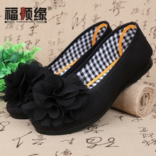 福顺缘ve北京布鞋 de女鞋软底防滑女单鞋透气舒适休闲平底鞋