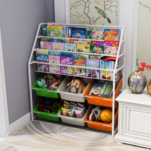 宝宝书ve宝宝绘本收ac具落地多层收纳柜整理家用幼儿园书架