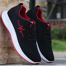 25休ve鞋运动男鞋ac0春秋新式网面鞋透气网鞋男士运动鞋
