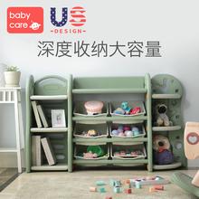babvecare儿ac收纳架 幼儿园宝宝整理架书柜大容量多层置物架