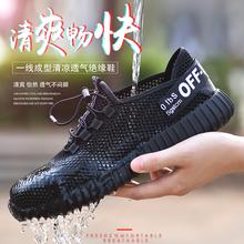 绝缘鞋ve工鞋6KVso透气防臭女轻便防刺穿牛筋底工作鞋