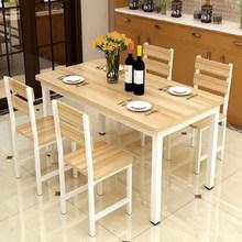 组合餐桌椅经济型大排档6