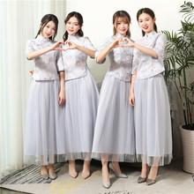 [verac]2020秋冬新款中式长款伴娘团姐