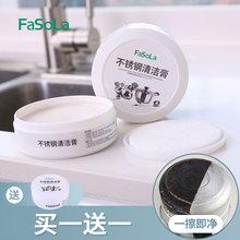 日本不ve0钢清洁膏it能清洁剂厨房五洁粉强力去污抛光除垢剂