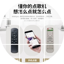 智能网ve家庭ktvit体wifi家用K歌盒子卡拉ok音响套装全
