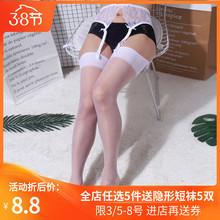 简约超ve宽边无弹力mo 性感黑色肉色脚尖透明丝袜大腿高筒袜