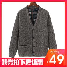 男中老veV领加绒加mo开衫爸爸冬装保暖上衣中年的毛衣外套