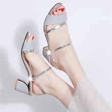 夏天女ve2021新mo中跟凉鞋女士拖鞋百搭韩款时尚两穿少女凉鞋