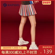 RAPveDO 雳霹mo走光瑜伽跑步半身运动短裙女子 健身撞色休闲裙