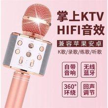 无线话ve蓝牙麦克风mo歌MP3神器快手华为vivo(小)米OPPO手机通用