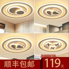 LEDve形卧室吸顶mo约现代亚克力超薄个性创意客厅餐饭厅灯饰